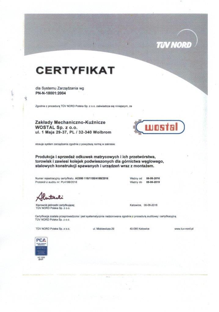 CCI20160801 0001